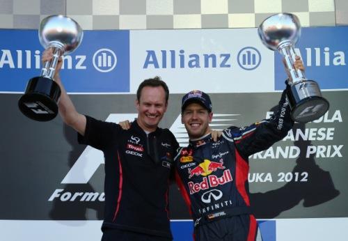 Sebastian Vettel vence em Suzuka 2012